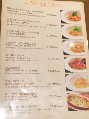 ジュリエッタ メニュー (2).JPG