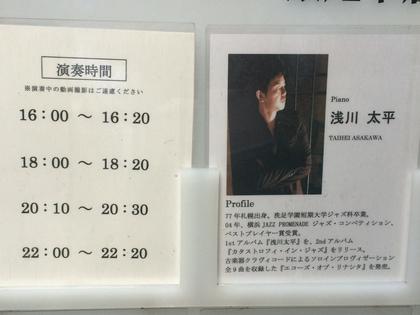 俺の割烹 ジャズ.JPG