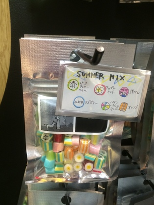 summer mix.JPG